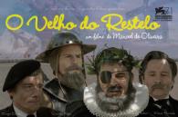 Manuel de Oliveira O velho do Restelo