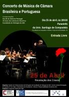 cartaz concerto 25 de Abril 2018 corrigido-001